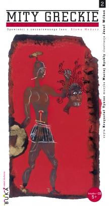 Opowieści z zaczarowanego lasu.  Głowa Meduzy / E-BOOK