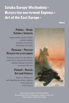 Sztuka Europy Wschodniej • Искусство восточной Европы • Art of the East Europe • Tom 1