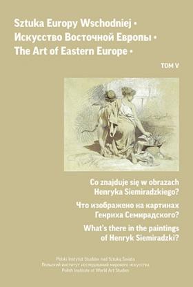 Sztuka Europy Wschodniej, t. 5