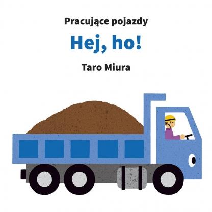 Hej, ho!