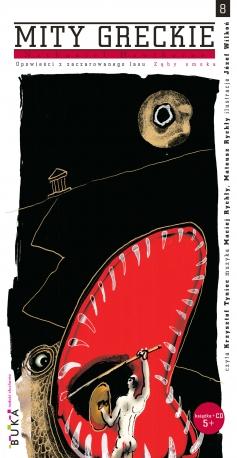 Mity greckie / Zęby smoka