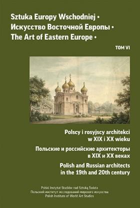 Sztuka Europy Wschodniej, tom VI