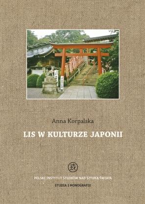Lis w kulturze Japonii, e-book