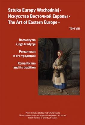 Sztuka Europy Wschodniej, tom VIII (e-book)